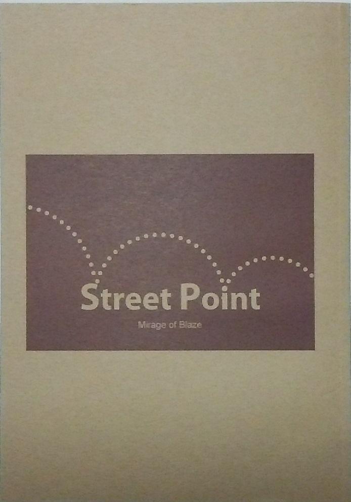 Street Point