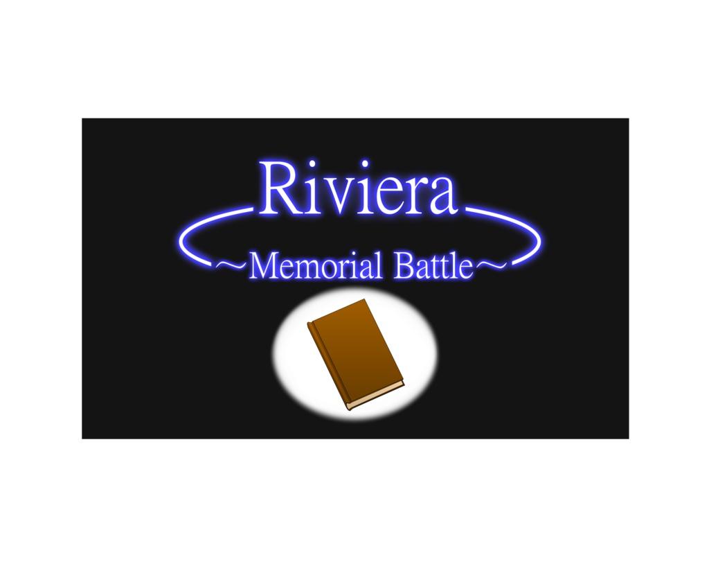 Riviera ~Memorial Battle~