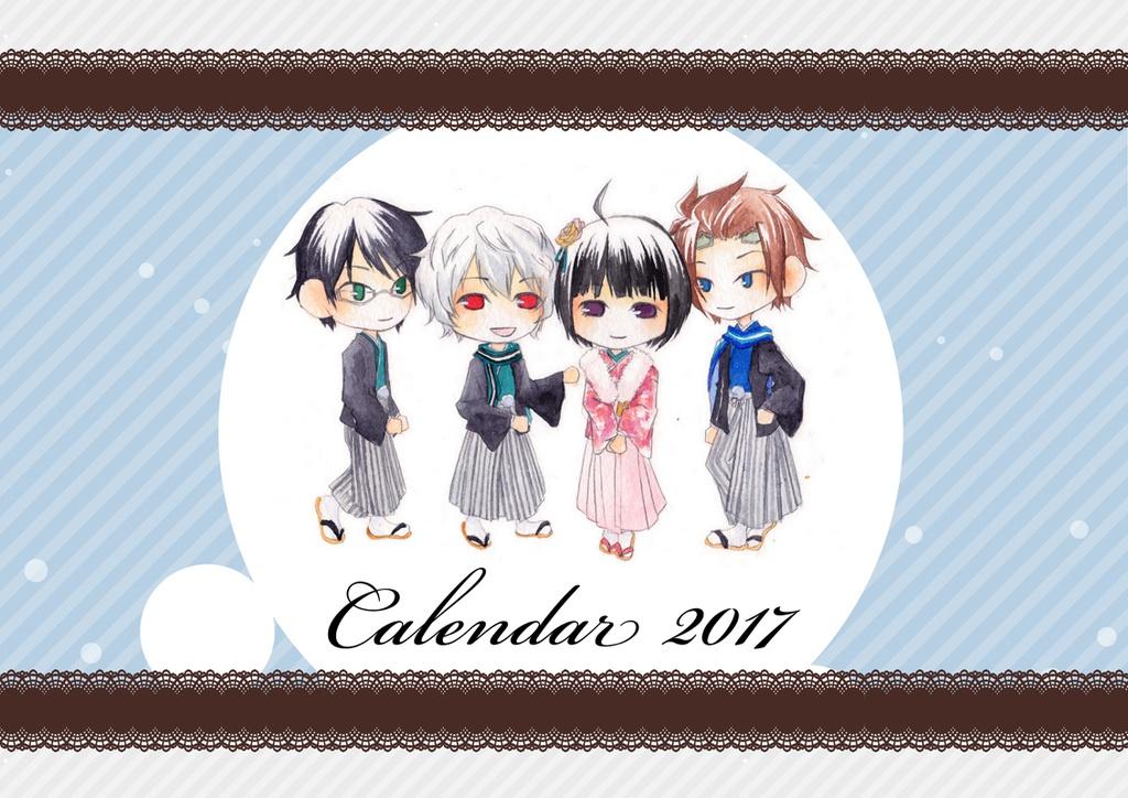 2017壁掛けカレンダー