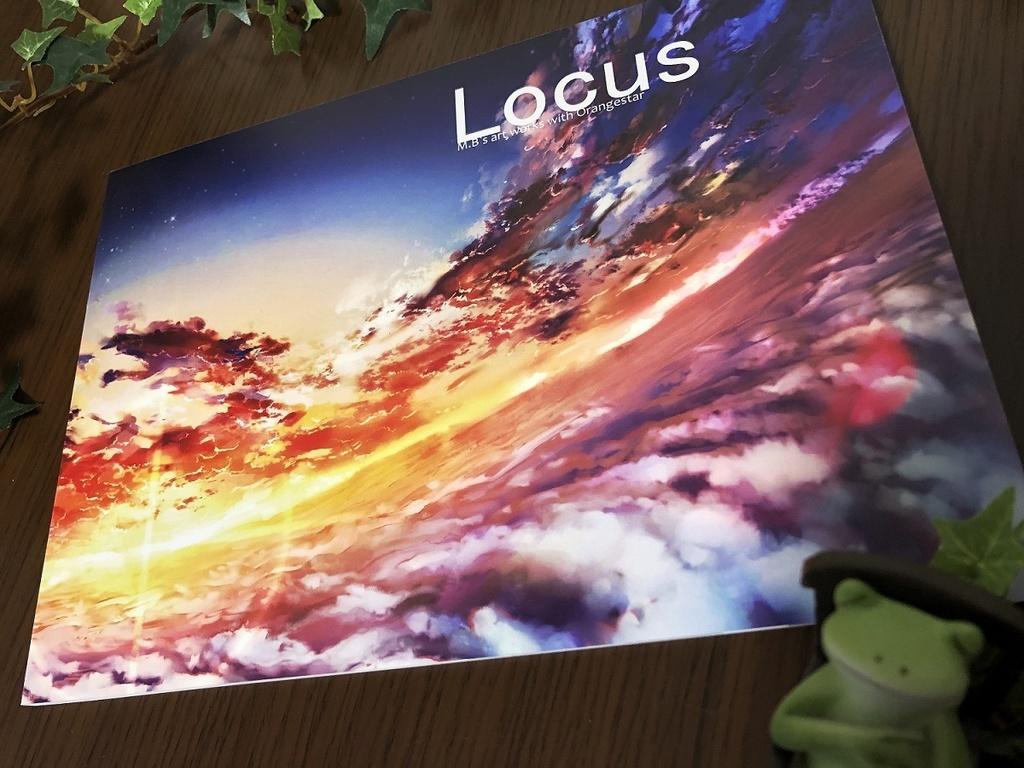 M.B×Orangestar楽曲イラスト集『Locus』