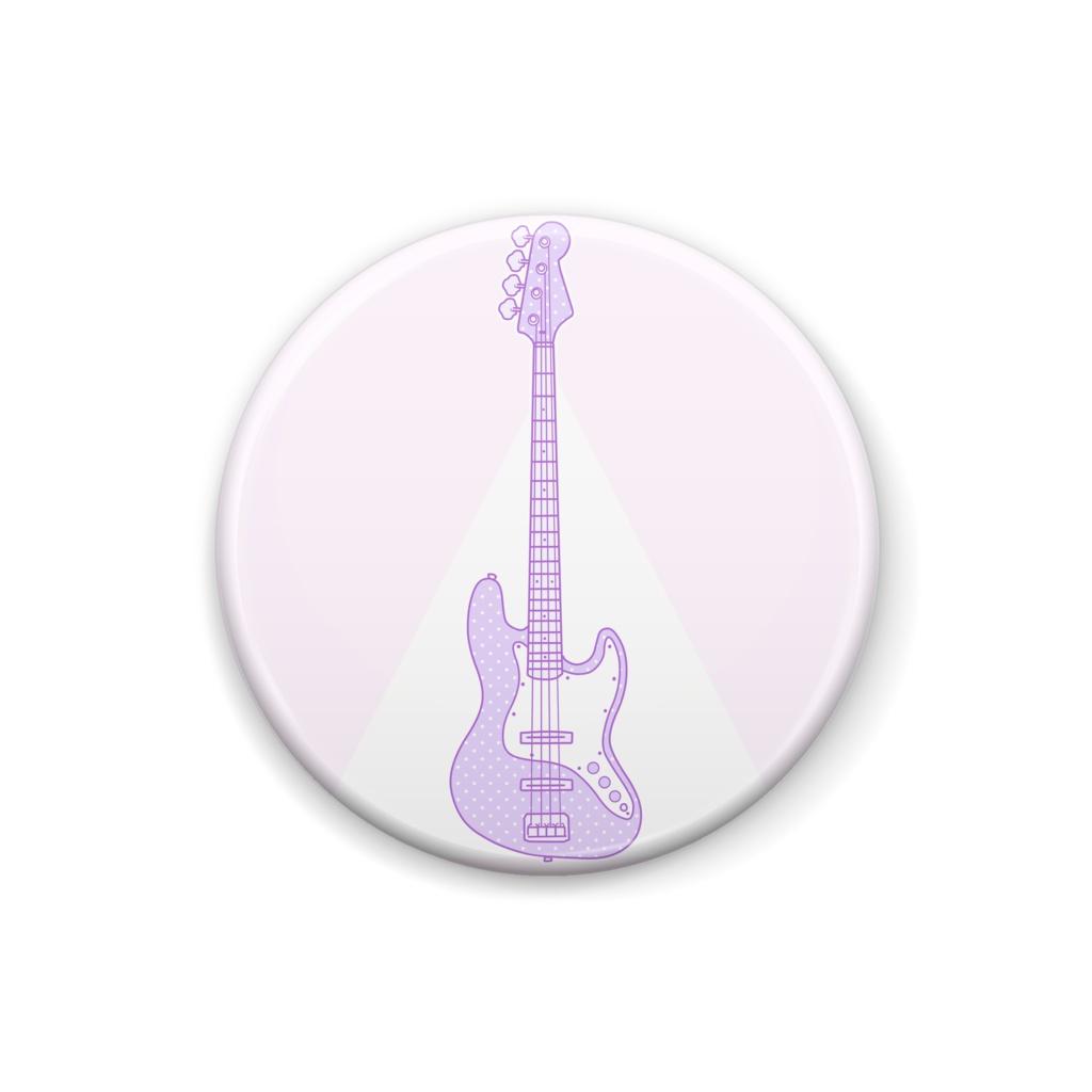 紫ベース。
