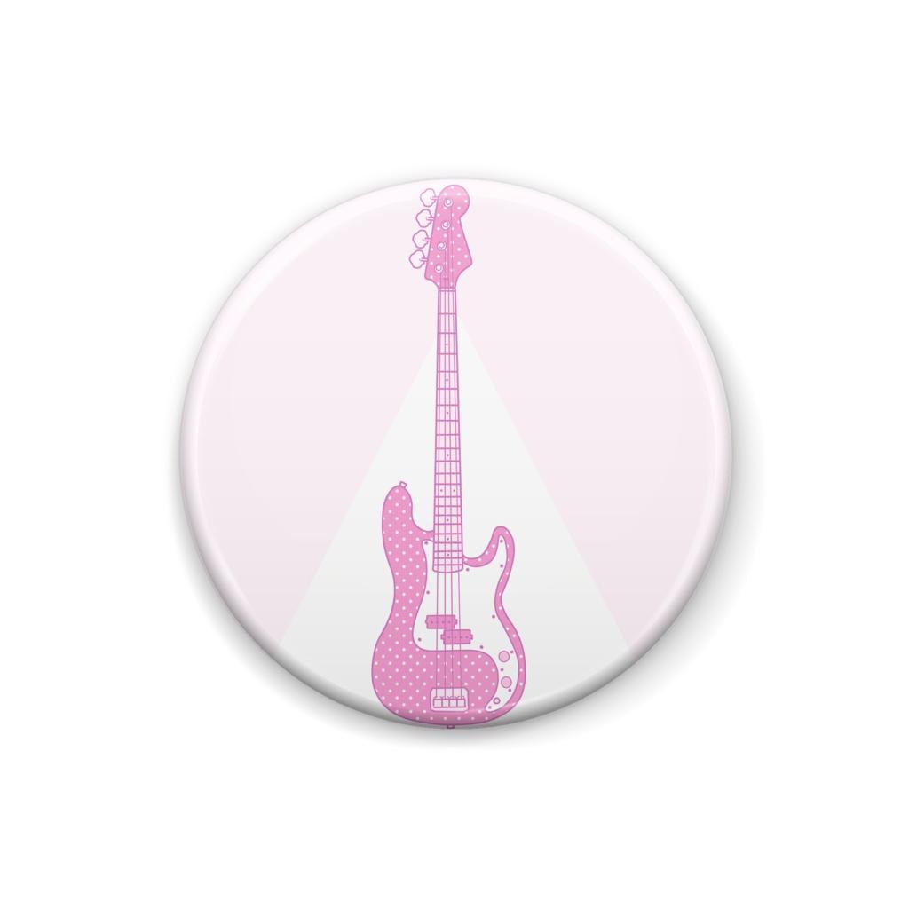 ピンクベース。