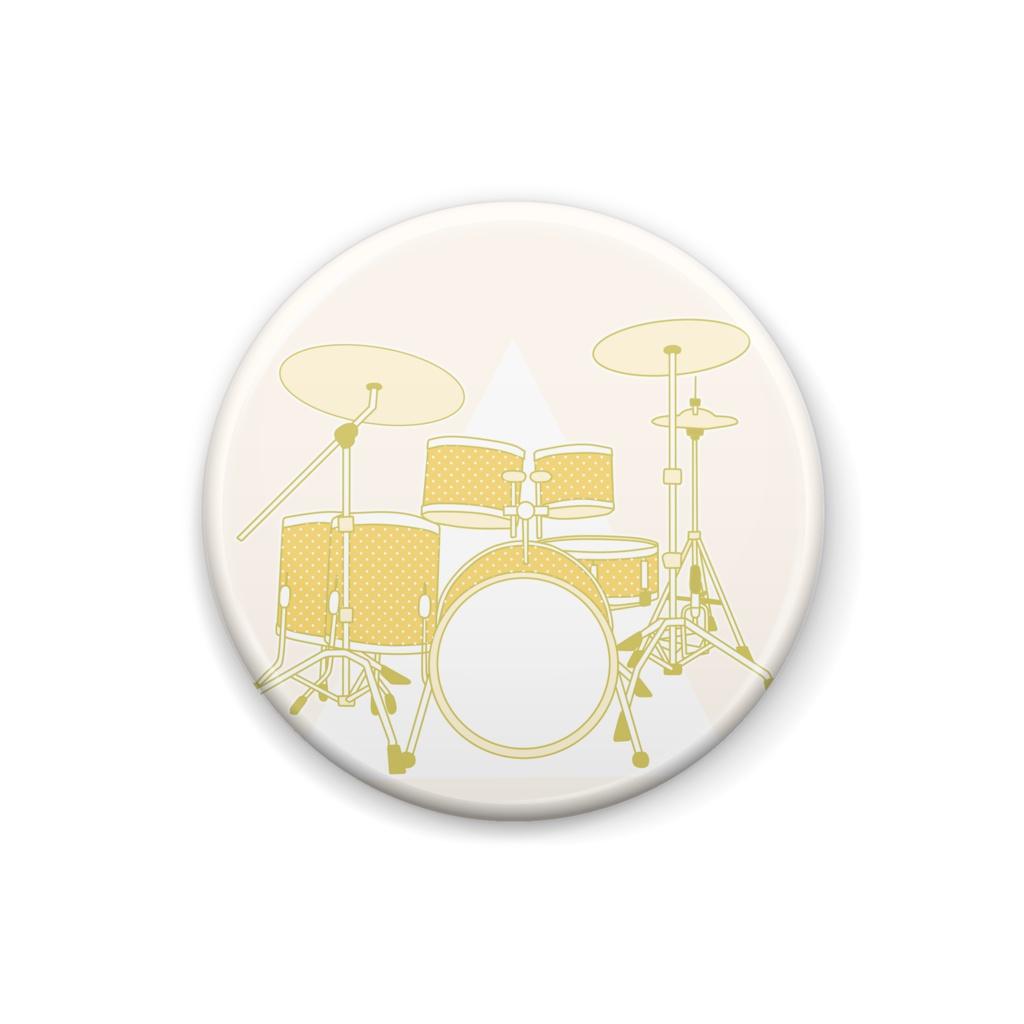 黄色ドラム。