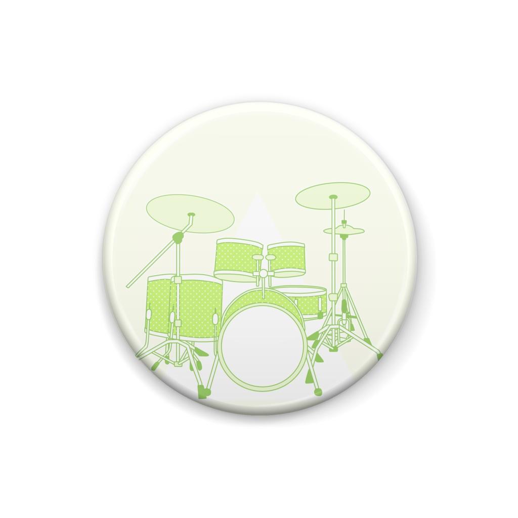 黄緑ドラム。