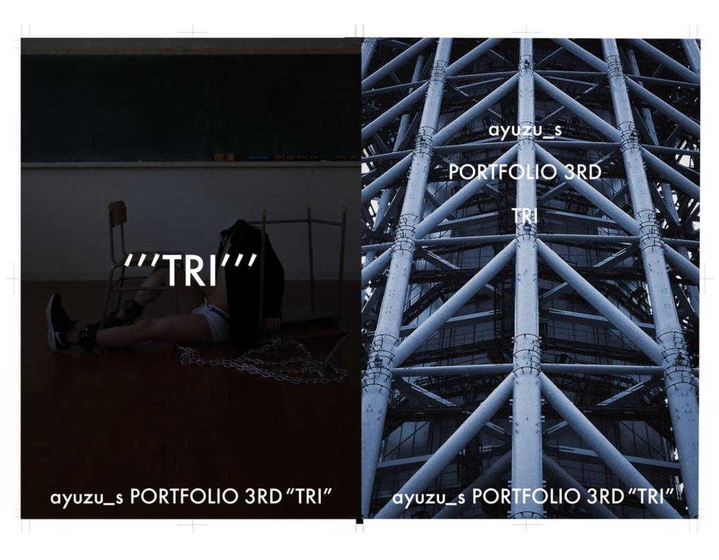 写真集「TRI」