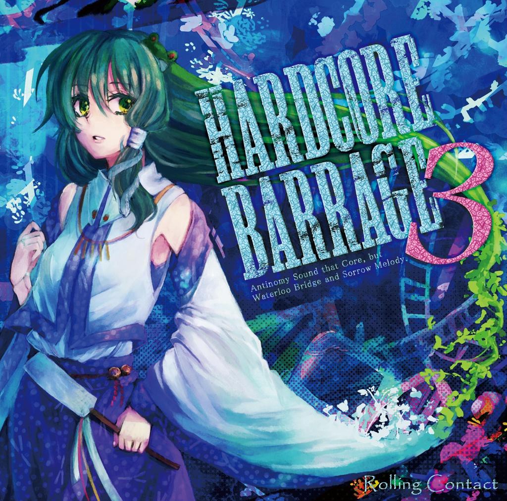 HARDCORE BARRAGE 3