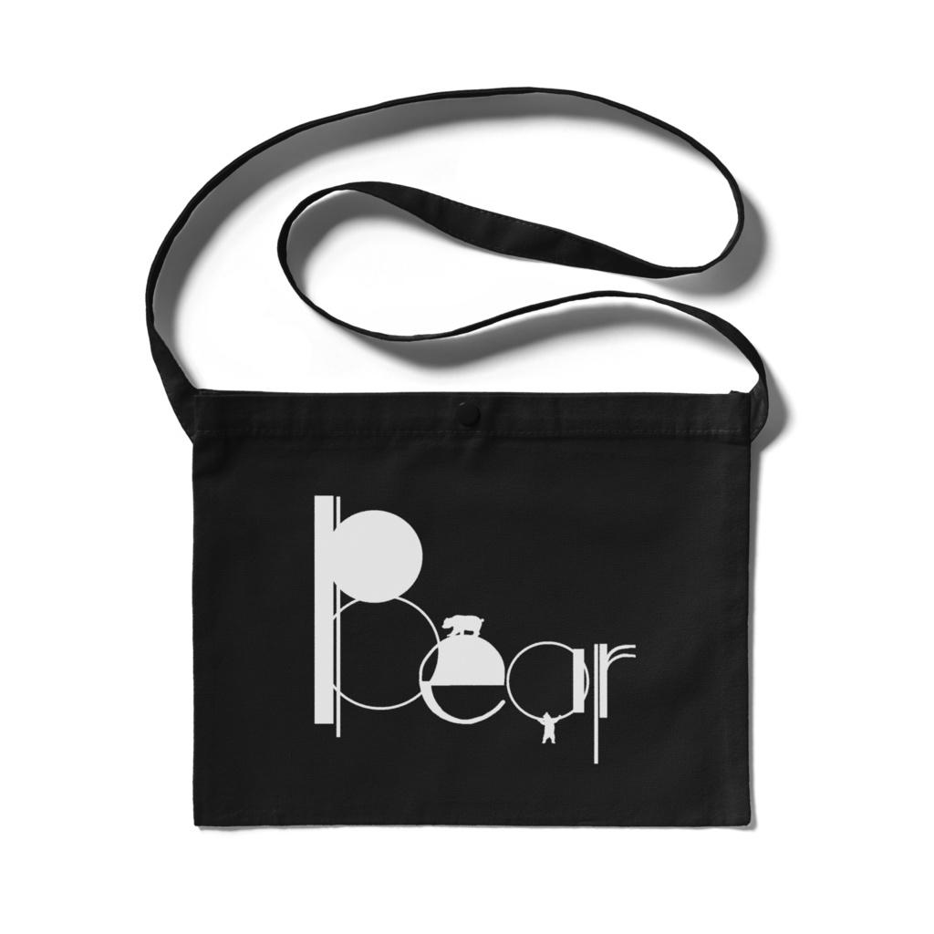 AcuBe-Bear bag