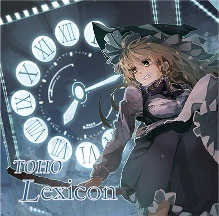 TOHO Lexicon