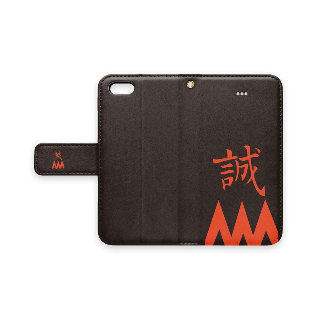 新選組 誠袖章手帳型iPhoneケース