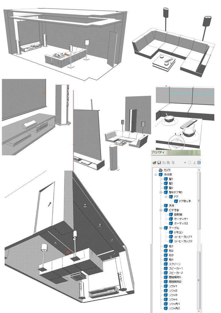 3D シアタールーム(コミスタ用) 部屋 映画 音楽