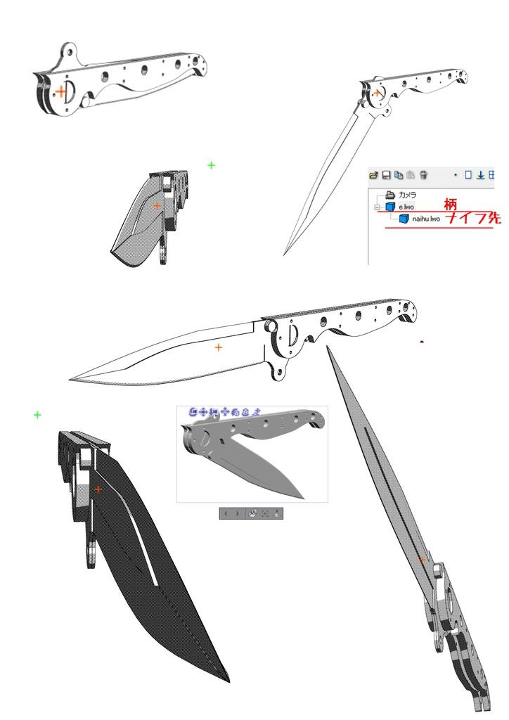 3D COOL飛び出しナイフ(コミスタ用)