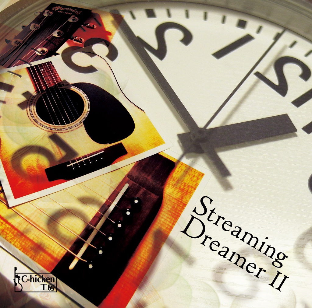 Streaming Dreamer Ⅱ