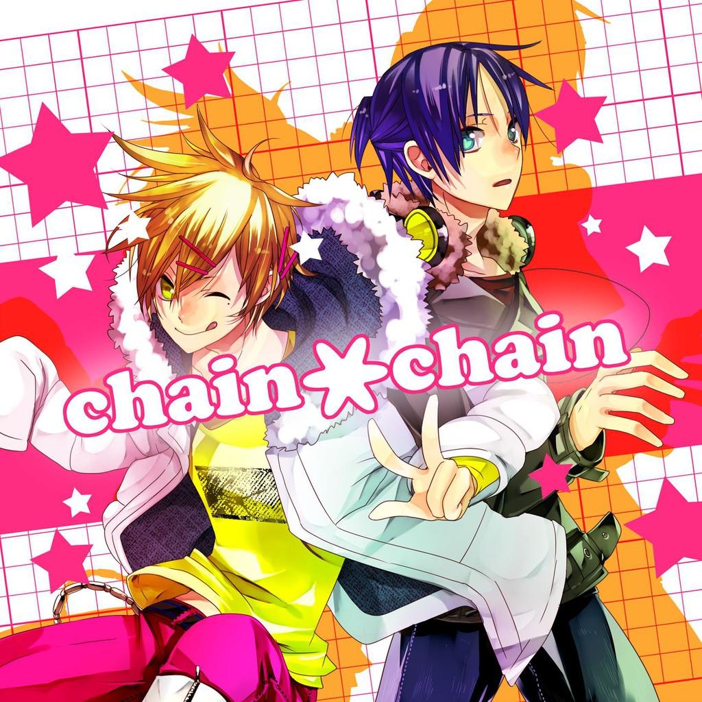 chain * chain