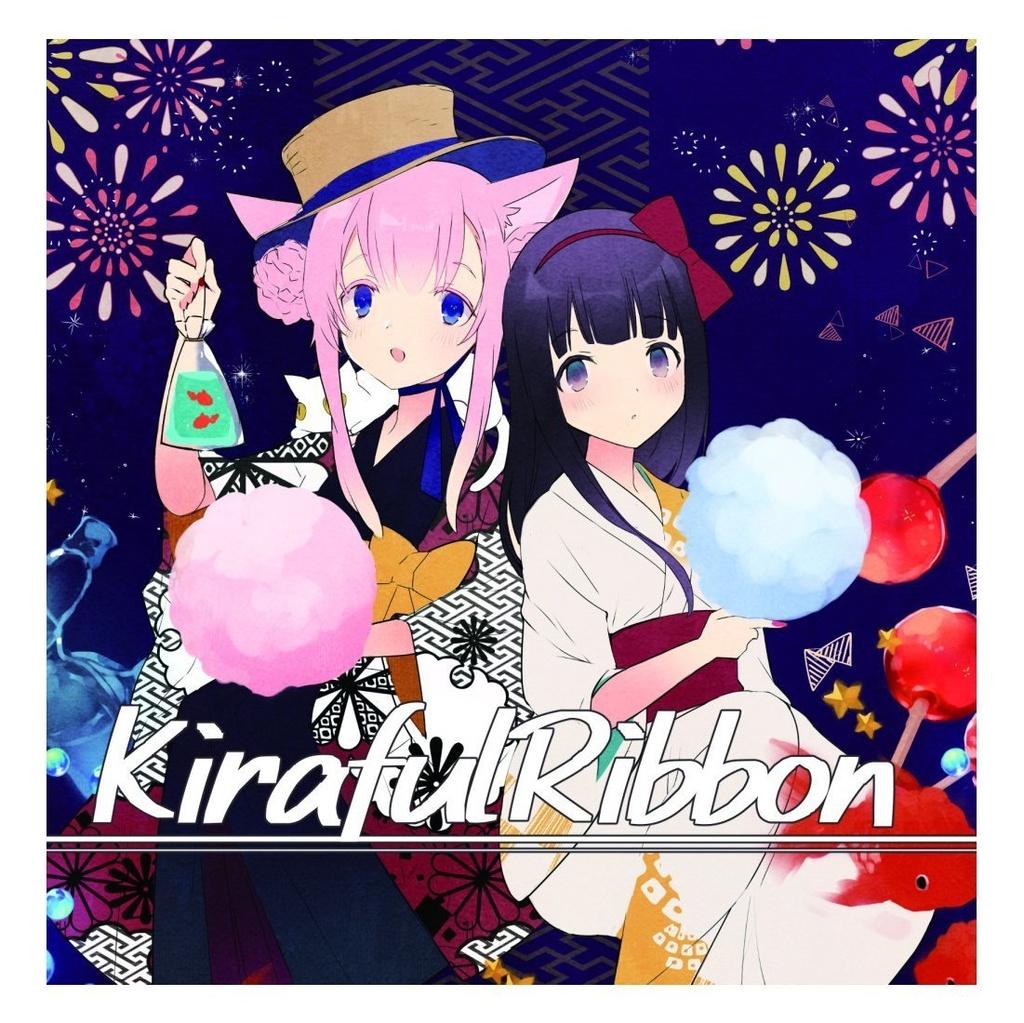 KirafulRibbon