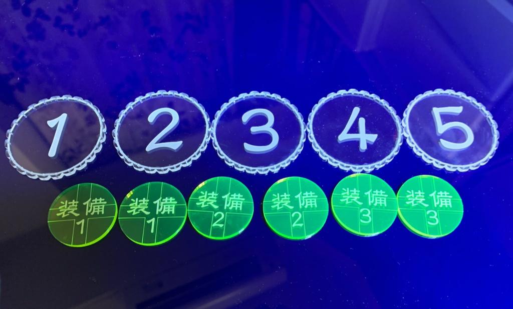 リモートデュエル向け カウンター第二弾 11個1セット