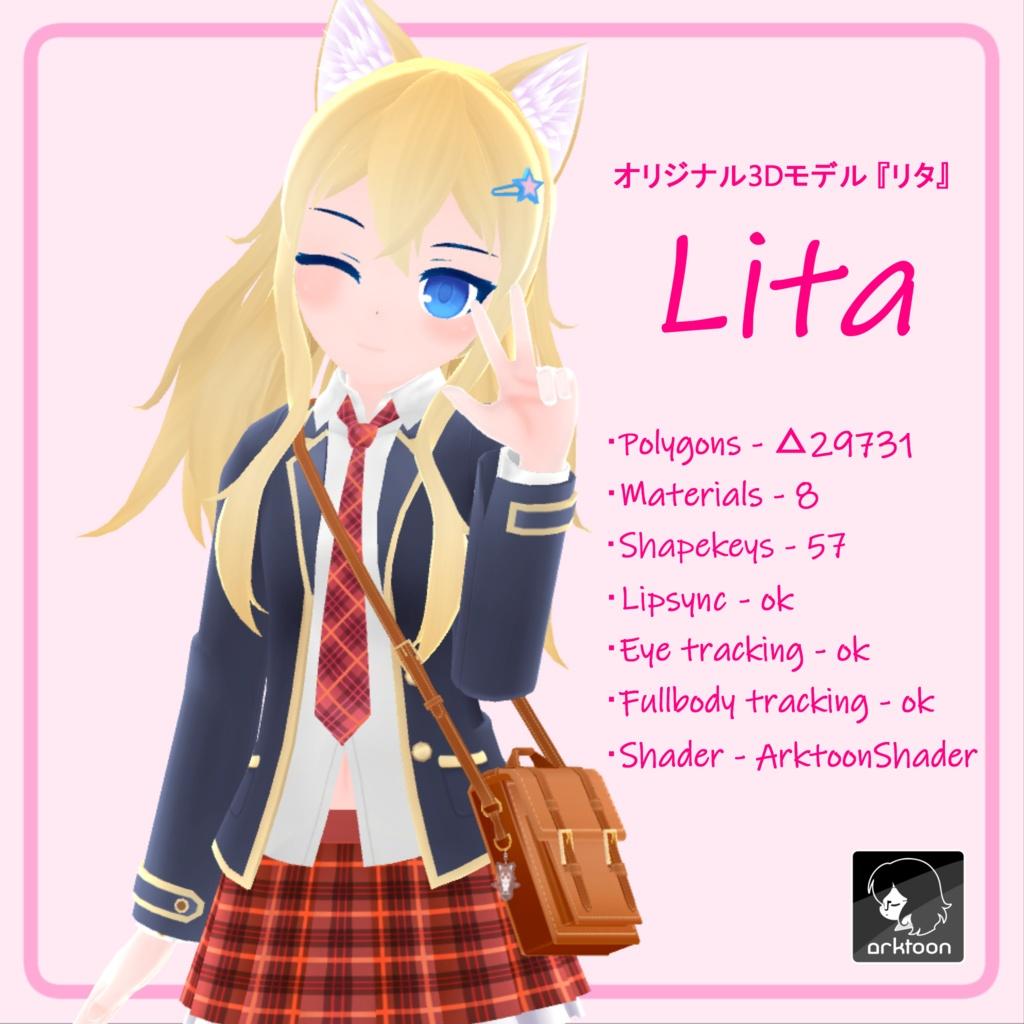 オリジナル3Dモデル 『リタ』