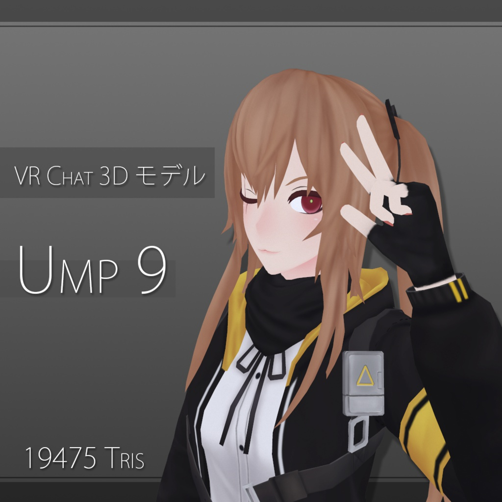 Vrchat Booth on JumPic com