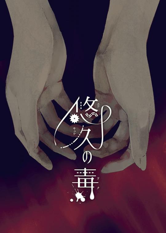 【夢小説】ヒソカ
