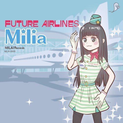 FUTURE AIRLINES