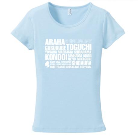 Location Logo Blue T-shirt for Ladies / レディースTシャツ