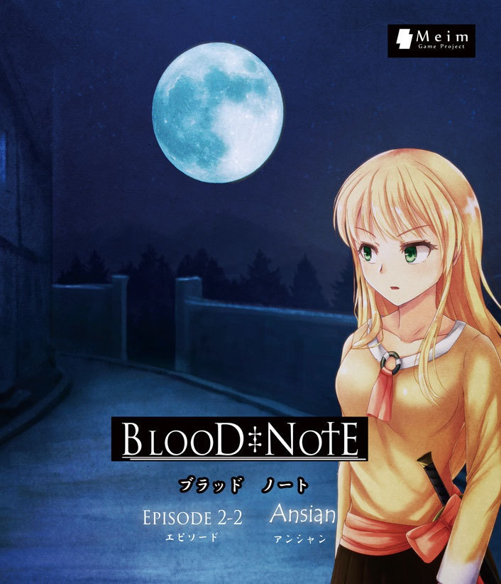 Blood Note episode 2-2