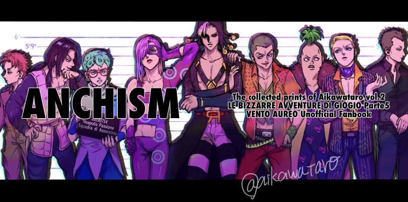 ANCHISM02-暗殺チームweb再録本