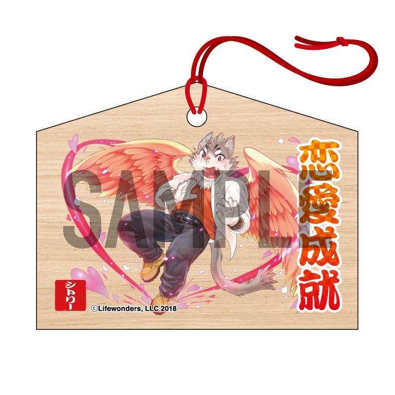 東京放課後サモナーズ 「シトリー」オリジナルミニ絵馬