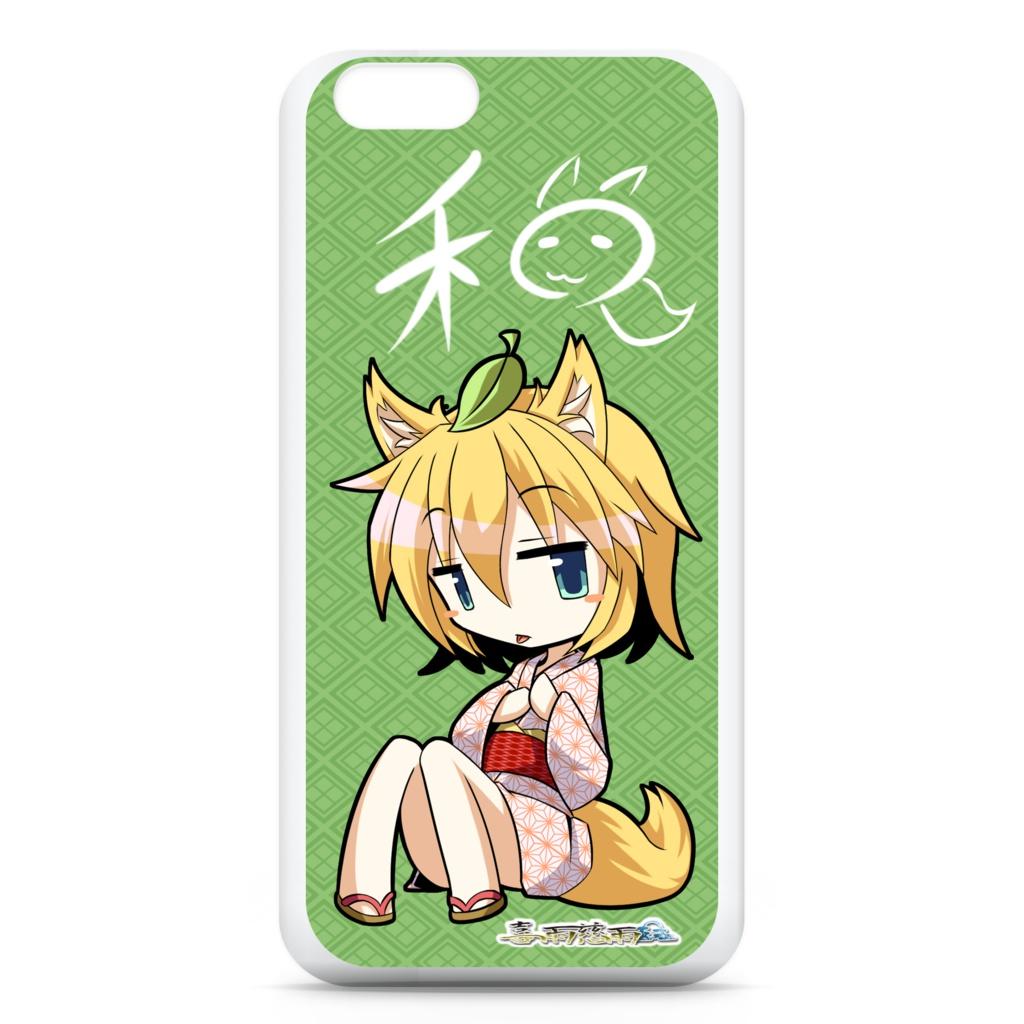 なごみ狐っ娘(iPhone6)