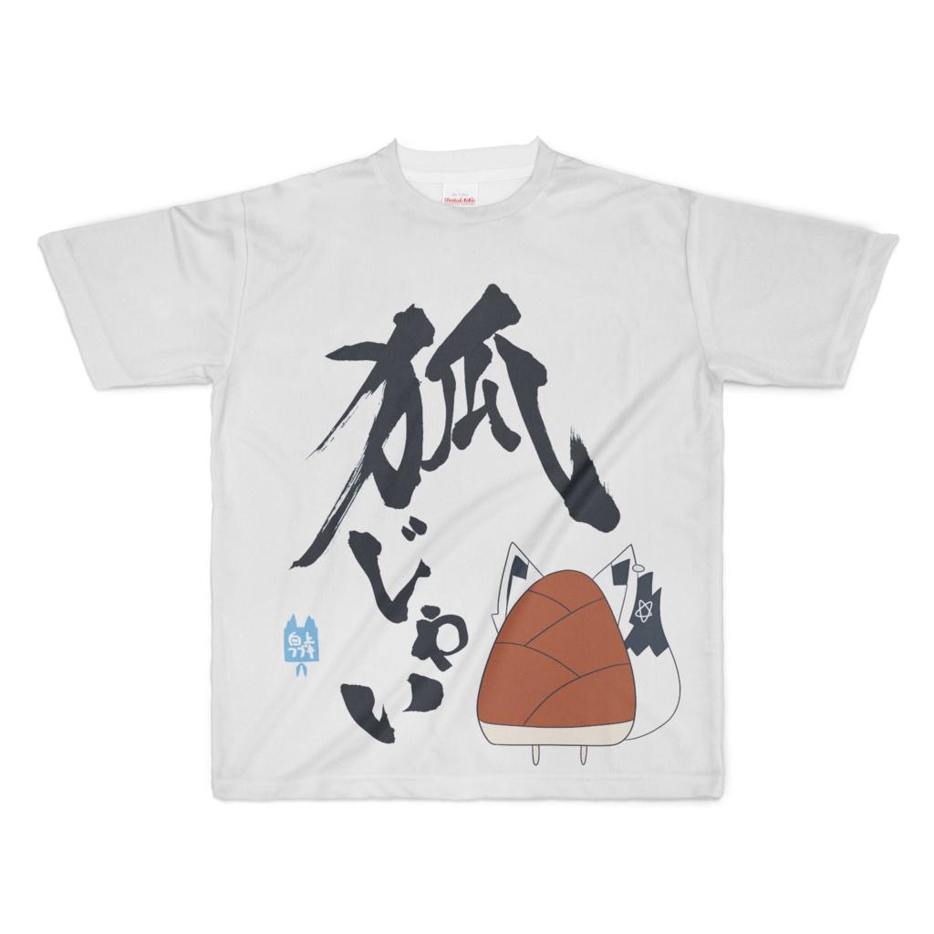 狐じゃい!フルグラフィックTシャツ(M, XL) 白上フブキ