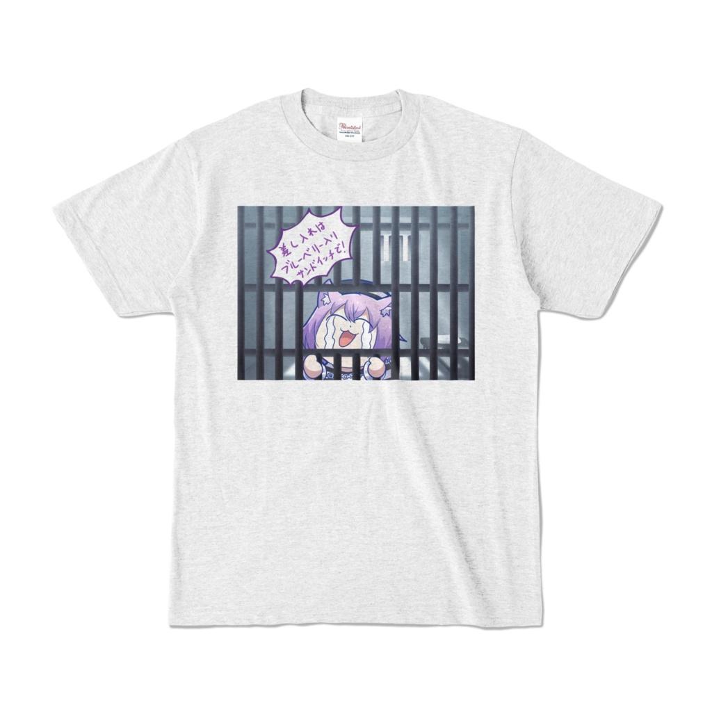 <新> 猫又おかゆ「有罪」Tシャツ