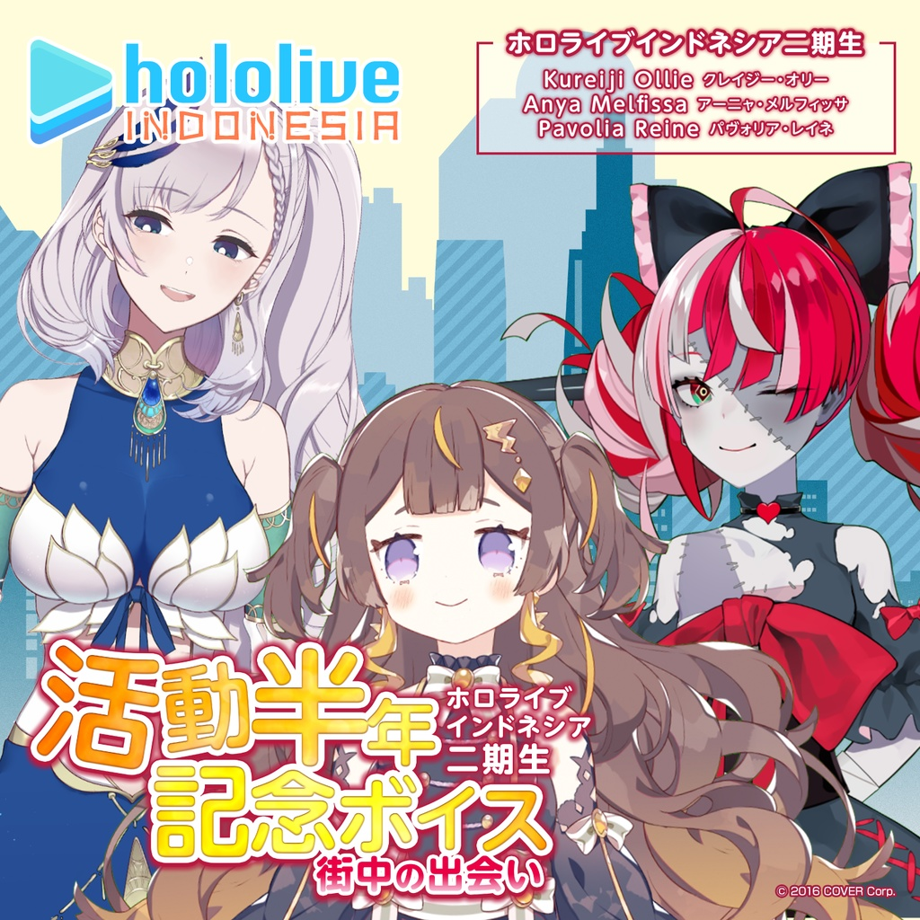 Hololive booth