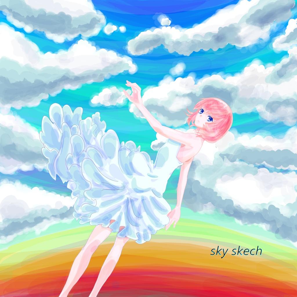 sky skech(ダウンロード版)