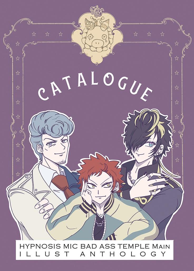 【BATイラストアンソロ】CATALOGUE