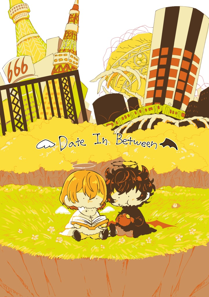 Date In Between
