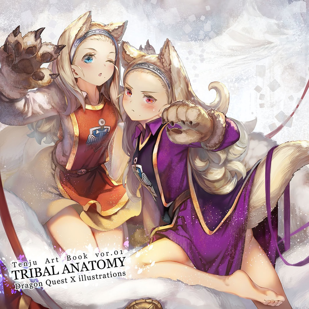 TRIBAL ANATOMY vol.02