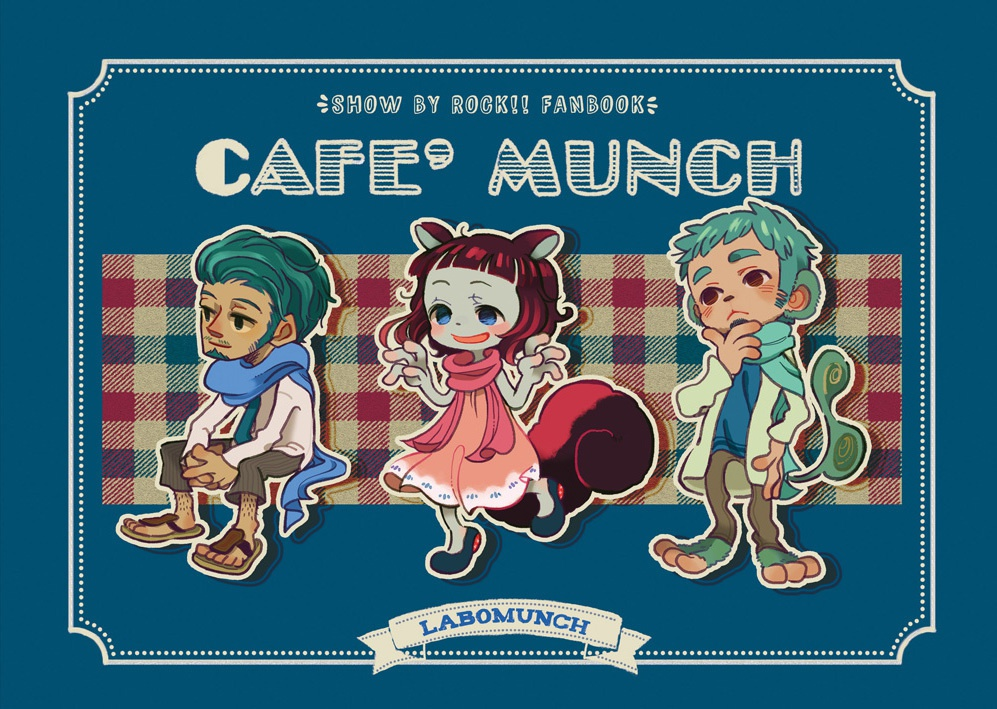 CAFE'MUNCH