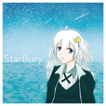 StarBury(ダウンロ-ド版)