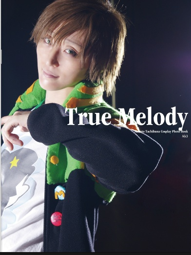 Free!  『True Melody』