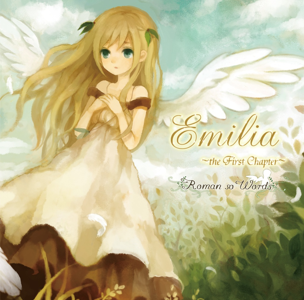 【ダウンロード版】2nd CD 『Emilia  ~the First Chapter~』