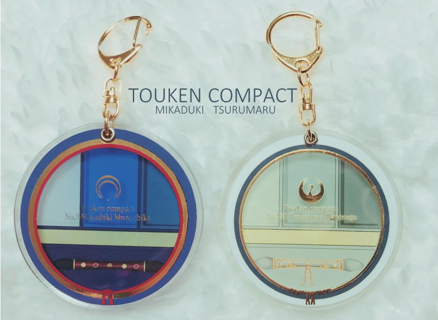 TOUKEN COMPACT