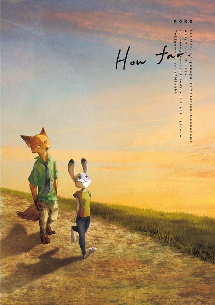 How far.