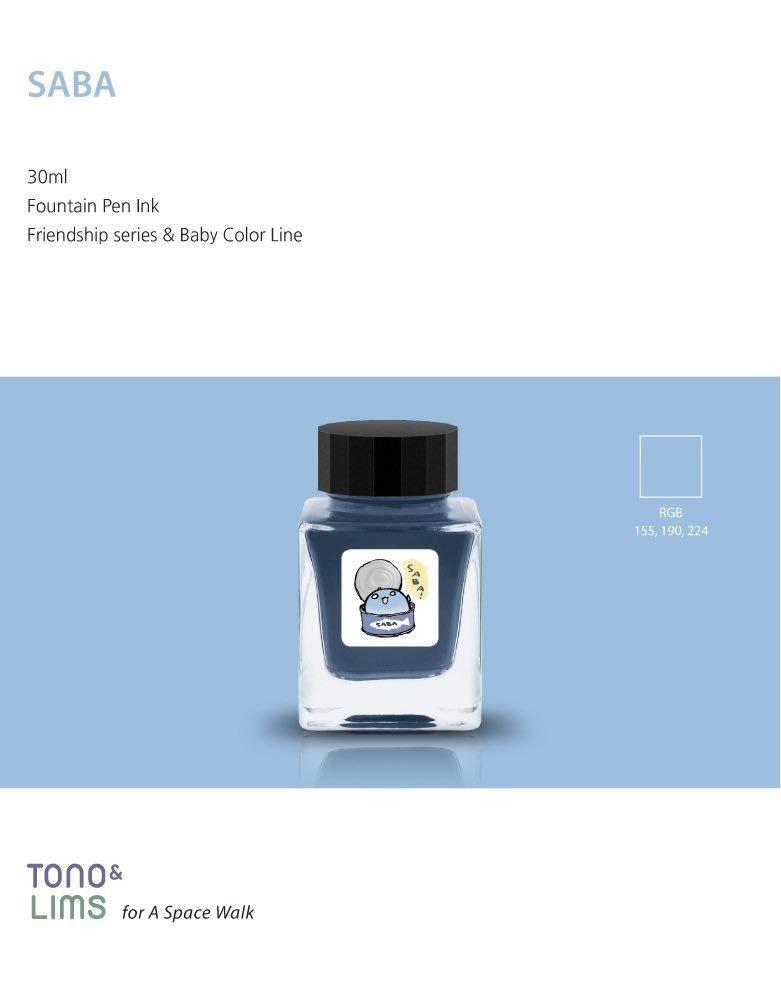 オリジナルインク SABA