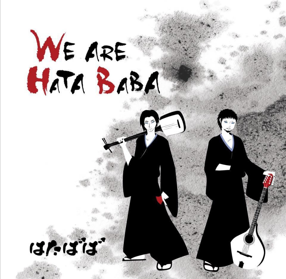 はたばば 1st Album    「We Are HataBaba」