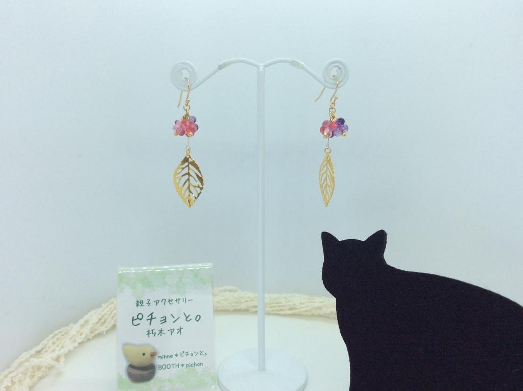 つぶつぶベリーと葉っぱ(ピンク)