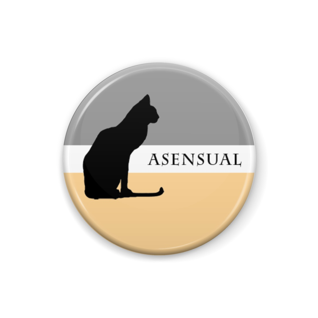 asensual 缶バッジ Cat ver.