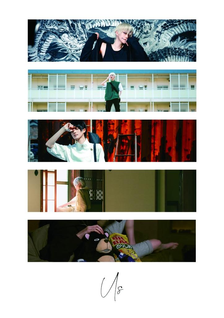 『Us』呪術回戦Cosplay Photobook