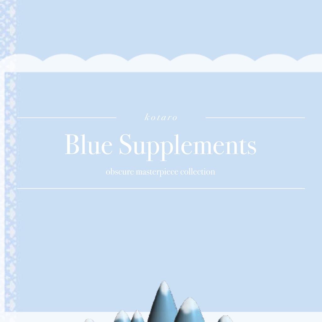 Blue Supplements