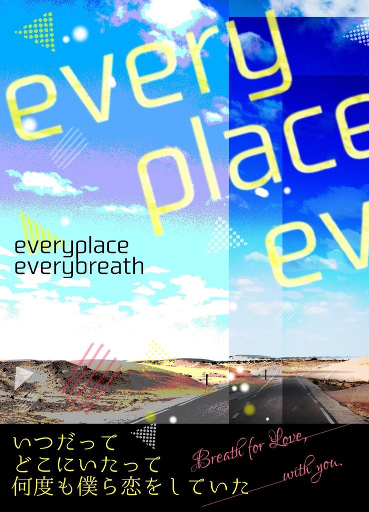 everyplace everybreath
