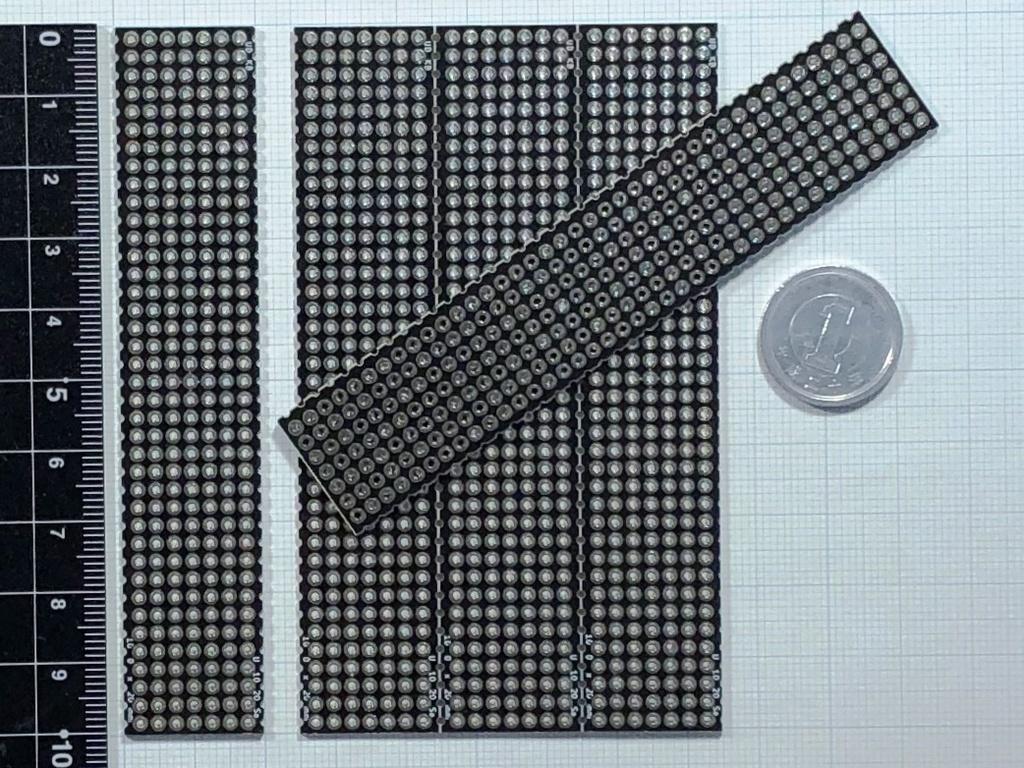 電子工作用ユニバーサル基板 10x2cm 5枚綴り 黒色