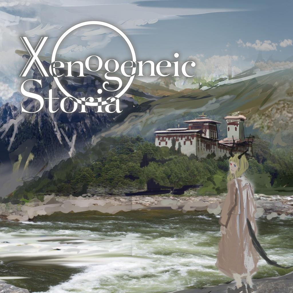 Xenogeneic Storia